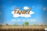 Играть Танк? Танк! онлайн флеш игра для детей