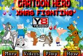 Играть Герой мультфильма: рождественские бои онлайн флеш игра для детей