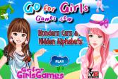 Играть Интересные Тачки: Найди Буквы онлайн флеш игра для детей