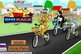 Играть Том и Джерри: Гонки на БМХ онлайн флеш игра для детей