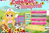 Играть Ветеринарная клиника онлайн флеш игра для детей