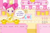 Играть Сью готовит онлайн флеш игра для детей