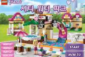 Играть Лего друзья. Аквапарк онлайн флеш игра для детей