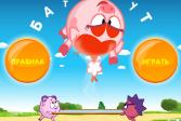 Играть Смешарики батут онлайн флеш игра для детей