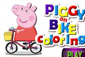 Играть Свинка на велосипеде. Раскраска онлайн флеш игра для детей