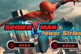 Играть Человек-паук: Сильный удар онлайн флеш игра для детей