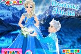 Играть Помолвка Эльзы онлайн флеш игра для детей
