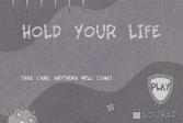 Играть Удержи свою жизнь 2 онлайн флеш игра для детей
