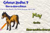 Играть Как нарисовать лошадь онлайн флеш игра для детей