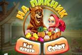 Играть Маша и Медведь: На пикнике онлайн флеш игра для детей