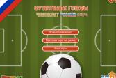 Играть Футбольные головы: Чемпионат России 2013/14 онлайн флеш игра для детей