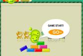 Играть Пасьянс коробки v1 онлайн флеш игра для детей