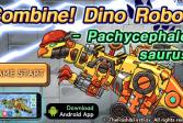 Играть Скомбинируй диноробота: Пахицефалозавр онлайн флеш игра для детей