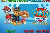 Играть Щенячий патруль: Найди 5 отличий онлайн флеш игра для детей
