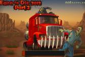 Играть Убей или умри 2. Заработать на смерть 2012: часть 2 - Побег из пустыни онлайн флеш игра для детей
