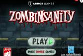 Играть Здравомыслие зомби онлайн флеш игра для детей