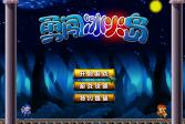 Играть Злодеи онлайн флеш игра для детей