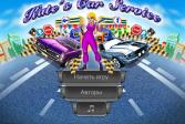 Играть Автомастерская Кейт онлайн флеш игра для детей