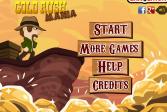 Играть Золотая лихорадка онлайн флеш игра для детей