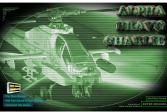 Играть Эвакуационный вертолёт онлайн флеш игра для детей