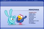 Играть Развиваем память со смешариками онлайн флеш игра для детей
