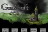 Играть Башни из камней онлайн флеш игра для детей