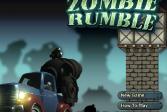 Играть Громыханье зомби онлайн флеш игра для детей