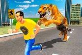 Присоединяйтесь и убейте тигра Join & Kill Tiger