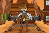 Пнуть ковбоя Kick The Cowboy