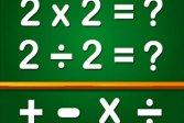 Математическая игра Учиться умножать Сложить Math Game Learn Multiply Add