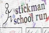 Школа бега StickMan School Run