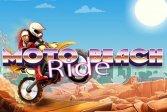 Мото Поездка Moto Ride