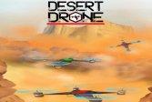ПУСТЫННЫЙ ДРОН DESERT DRONE