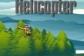 Вертолет Helicopter