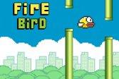 Жар-птица Fire Bird