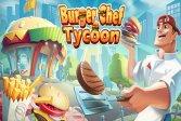 Бургер Шеф Магнат Burger Chef Tycoon