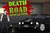 Смертельная дорога Deadly Road