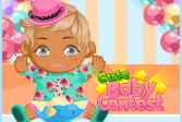 Конкурс милых малышей Cute baby contest