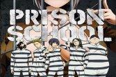 Тюремная школа аниме - игра онлайн Prison School Anime - game online