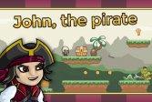 Джон пират John the pirate